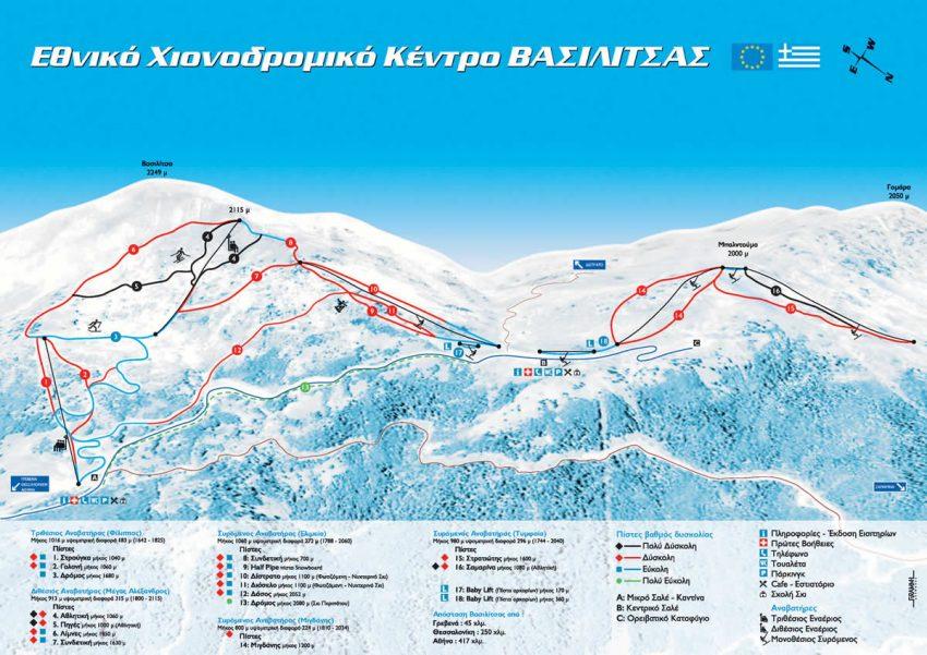 """Η νέα Επιτροπή Διοίκησης στο """"Εθνικό Χιονοδρομικό Κέντρο Βασιλίτσας"""""""