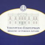 """Ομιλία Υφυπουργού Εξωτερικών, Κ. Φραγκογιάννη, στο συνέδριο """"Southeast Europe & East Med: New strategies, New Ρerspectives"""" με τίτλο  """"Η Ελλάδα ως Πυλώνας Σταθερότητας στην Ανατολική Μεσόγειο """" (Ουάσιγκτων, 18.11.2019)"""