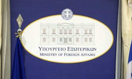 Ανακοίνωση του Υπουργείου Εξωτερικών σχετικά με την ευρωπαϊκή προοπτική των χωρών των Δυτικών Βαλκανίων .
