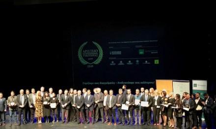 Το Thessaloniki Convention Bureau βραβεύεται με Αριστείο Επιχειρηματικότητας