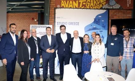 Το Film Office της Περιφέρειας Κεντρικής Μακεδονίας στο 60ό επετειακό Φεστιβάλ Κινηματογράφου Θεσσαλονίκης