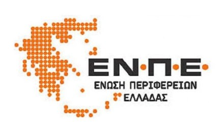 Αποτελέσματα εκλογών στην Ένωση Περιφερειών Ελλάδας