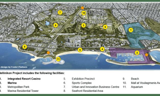 Τα σχέδια της Lamda Development για τα τέσσερα ξενοδοχεία στο Ελληνικό