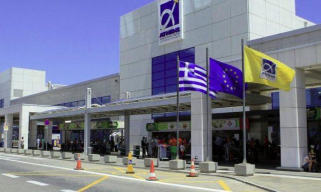 Πάνω απο 1 δισ. ευρώ για το 30% του Διεθνούς Αερολιμένα Αθηνών