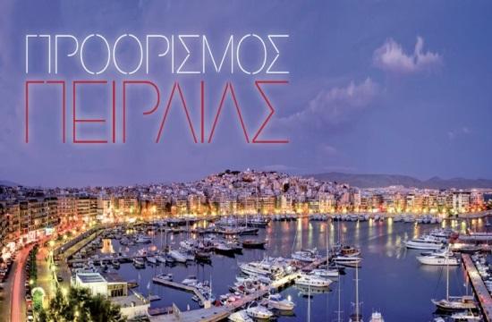 Νέες δράσεις τουριστικής προβολής σε Πειραιά και Αγρίνιο
