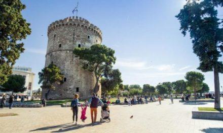 Mobile ξεναγήσεις στα αξιοθέατα της Θεσσαλονίκης