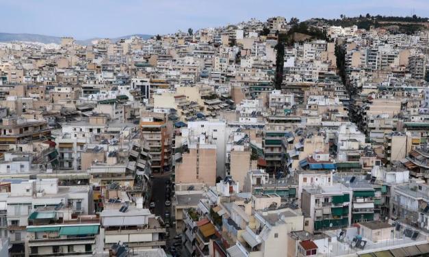 Δικαστήριο απαγόρευσε σε ιδιοκτήτρια να νοικιάσει διαμέρισμα μέσω airbnb