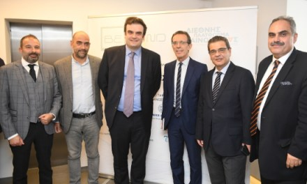 BEYOND 4.0 | Στη ΔΕΘ η πρώτη τεχνολογική έκθεση στην Ελλάδα τον Οκτώβριο του 2020