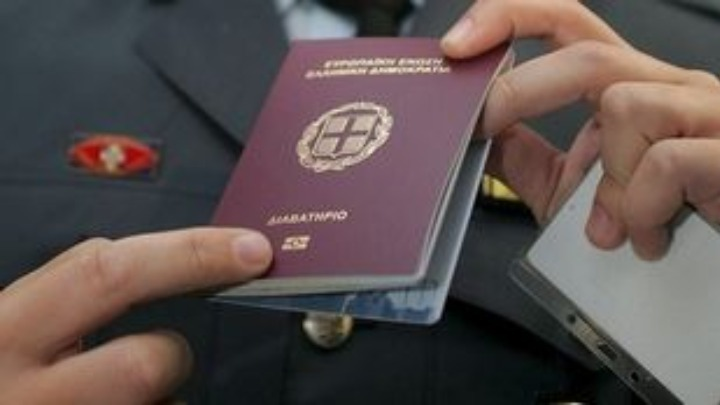 Συζητήσεις για διευκολύνσεις στην έκδοση Visa