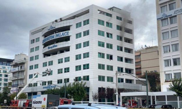 Φωτιά σε ξενοδοχείο στη Συγγρού