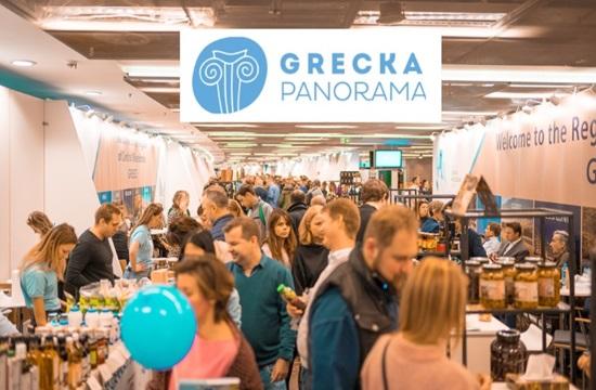 5η Grecka Panorama: Η γαστρονομία και ο τουρισμός της Ελλάδας ενθουσίασαν τους Πολωνούς