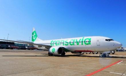 Transavia France: Συνδέσεις με 2 ελληνικούς προορισμούς από το Μονπελιέ