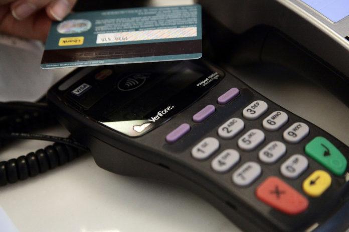 Έληξε το ζήτημα της υποκλοπής στοιχείων καρτών από τουριστικό γραφείο
