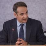Συνάντηση Κ. Μητσοτάκη με την ηγεσία του υπουργείου Τουρισμού