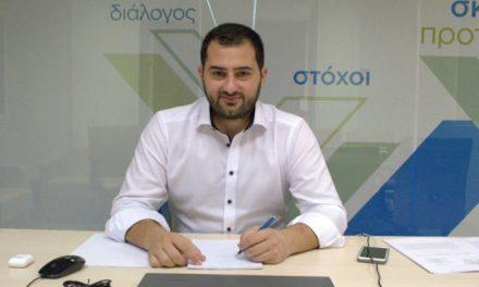 8,2 εκατ. ευρώ για δεκαπέντε νέα επενδυτικά σχέδια στην Περιφέρεια