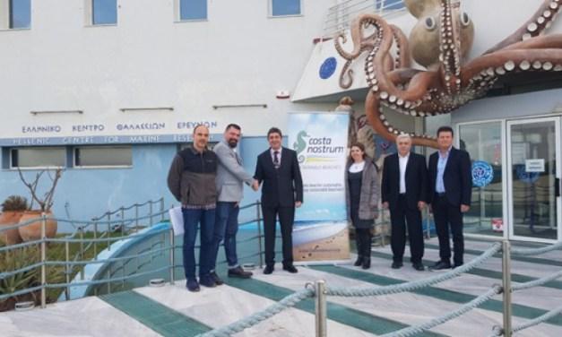 Παρουσίαση Συνεργασίας μεταξύ ΕΛΚΕΘΕ & Costa Nostrum