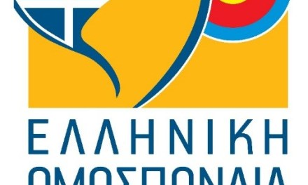 Ελληνική Ομοσπονδία Τοξοβολίας στον 1ο Μεσογειακό Διαγωνισμό Μαγειρικής και Ζαχαροπλαστικής 2020