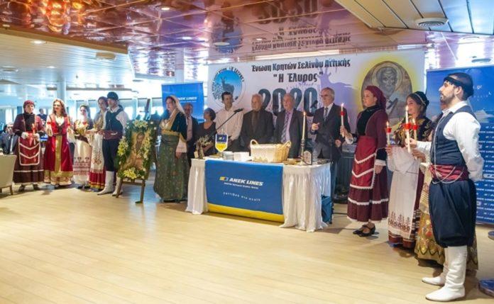 Η ΑΝΕΚ LINES φιλοξενεί την ετήσια εκδήλωση της Ένωσης Κρητών