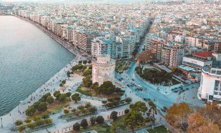 Έμφαση στη γαστρονομία στο πρόγραμμα τουριστικής προβολής Θεσσαλονίκης