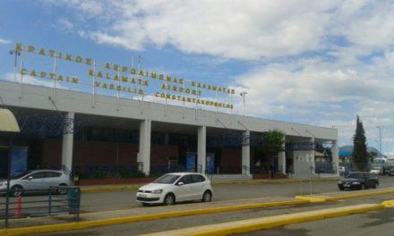 Διεθνείς πτήσεις για το αεροδρόμιο Καλαμάτας