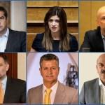 FedHATTA Τηλεδιάσκεψη, εφ' όλης της ύλης με τον πρόεδρο του ΣΥΡΙΖΑ κ. Αλέξη Τσίπρα και την τομεάρχη τουρισμού του ΣΥΡΙΖΑ κα Κατερίνα Νοτοπούλου