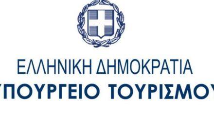 Δελτίο τύπου Υπουργείου Τουρισμού 5 απαντήσεις στο σημερινό πρωτοσέλιδο της Εφημερίδας των Συντακτών