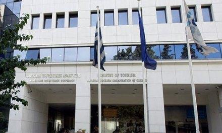 Εργαζόμενοι ΕΟΤ..Ποια ανάγκη και ποια κριτήρια επέβαλαν την απευθείας ανάθεση στην ιδιωτική εταιρεία Marketing Greece A.E