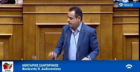 Ν. Σαντορινιός: «Πρέπει να υπάρξει ένα στρατηγικό σχέδιο εξυπηρέτησης των νησιών»