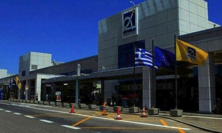 Αεροδρόμιο Αθήνας: -68% η επιβατική κίνηση τον Σεπτέμβριο
