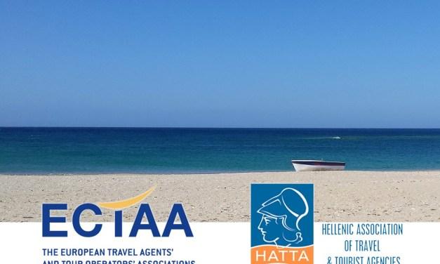 Η ECTAA χαιρετίζει το ολοκληρωμένο πακέτο της Ευρωπαϊκής Επιτροπής για τα ταξίδια και τον τουρισμό, αλλά εκφράζει τη λύπη της για την έλλειψη φιλοδοξίας και ηγεσίας της τελευταίας όσον αφορά την ανάληψη συγκεκριμένων δράσεων