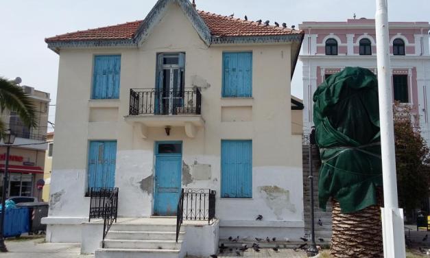 Γραφείο Τουρισμού για την εξυπηρέτηση των επισκεπτών στη Μυτιλήνη