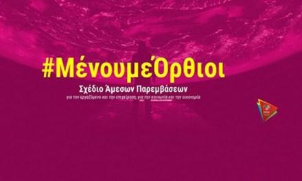 5 σημαντικά στοιχεία στο πρόγραμμα του ΣΥΡΙΖΑ που μπορεί να ανορθώσουν τα σοβαρά προβλήματα του κλάδου στον τουρισμό . (Τουρισμός- εστίαση- εργαζόμενοι- υγεία επιχειρήσεις)