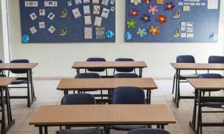 «Απουσία σχεδίου για την επανέναρξη των σχολικών δραστηριοτήτων των νησιών»