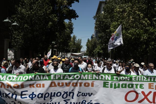 Πορεία εργαζομένων σε επισιτισμό – τουρισμό προς τη Βουλή