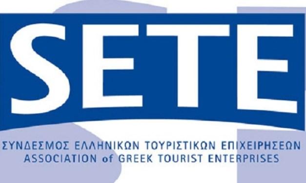 Επιστολή ΣΕΤΕ σχετικά με αίτημα για επέκταση του μέτρου της αναστολής των συμβάσεων εργασίας για καταλύματα συνεχούς λειτουργίας, τουριστικά γραφεία και λεωφορεία και για τους μήνες Αύγουστο και Σεπτέμβριο 2020