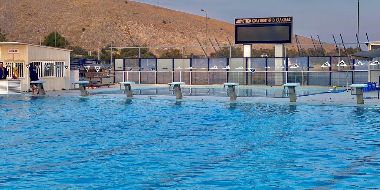 Ολοκλήρωση και παρουσίαση των εργασιών ανακαίνισης στο Δημοτικό Κολυμβητήριο Χαλκίδας από τον Δήμο Χαλκιδέων