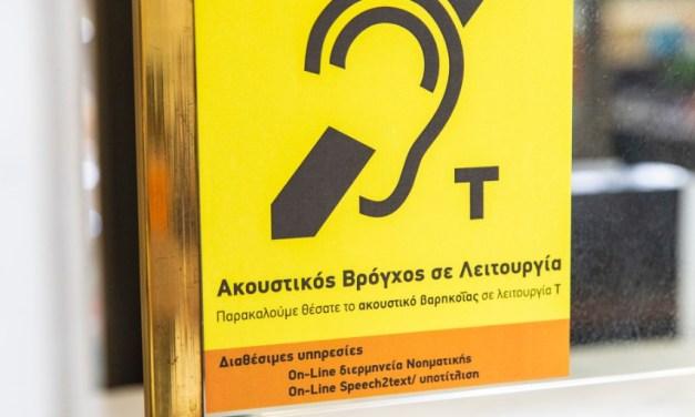 Η Αθήνα εκσυγχρονίζεται και γίνεται πιο ανθρώπινη