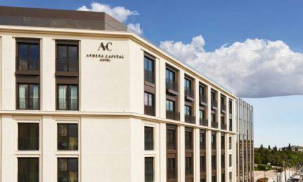 Athens Capital Hotel: Το πρώτο MGallery Hotel στην Ελλάδα