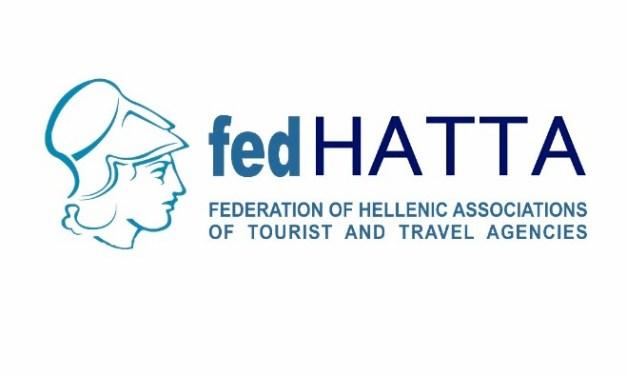FedHATTA: Επιτακτική ανάγκη η χρηματοδότηση των τουριστικών γραφείων για ομαλή εκκίνηση του ελληνικού τουρισμού