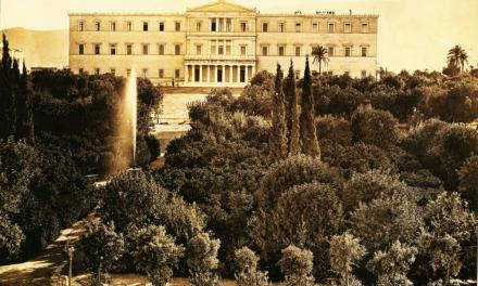 Δημιουργείται το Μορφωτικό Ίδρυμα του Δήμου Αθηναίων – Ένα θησαυροφυλάκιο μνήμης, αντάξιο της ιστορίας της πόλης