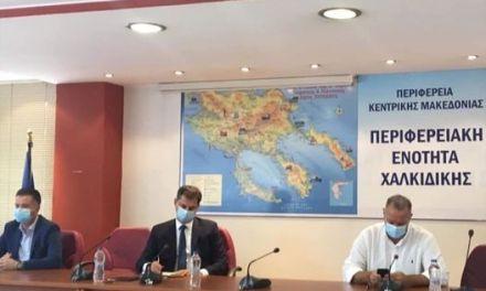 Σχέδιο ειδικής προβολής για τη Χαλκιδική και για τις πληγείσες περιοχές από τα περιοριστικά μέτρα για τον COVID-19 ανακοίνωσε ο Υπουργός Τουρισμού κ. Χάρης Θεοχάρης.