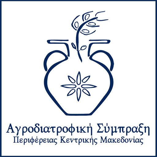 Παρέμβαση για ενδυνάμωση του Γεωργοδιατροφικού Τομέα και της ελληνικής υπαίθρου προς την επιτροπή για την ανασυγκρότηση της ελληνικής οικονομίας