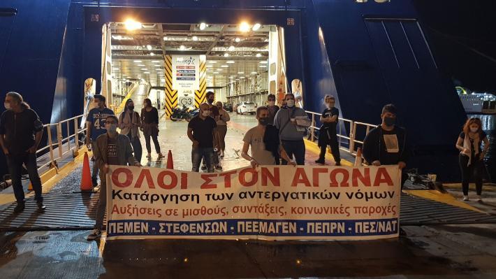 Σε εξέλιξη η απεργία των ναυτεργατών
