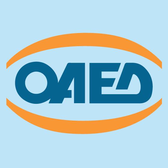 ΟΑΕΔ: Υποβολή αιτήσεων για το Ειδικό Εποχικό Βοήθημα 2021
