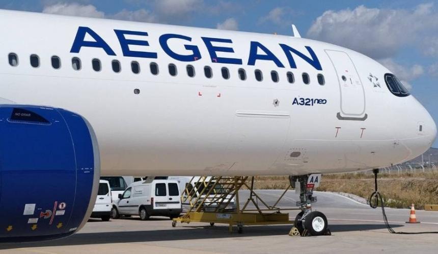 Η Aegean παρέλαβε το πρώτο «μεγάλο» αεροσκάφος της οικογένειας A320neo, το Airbus A321neo