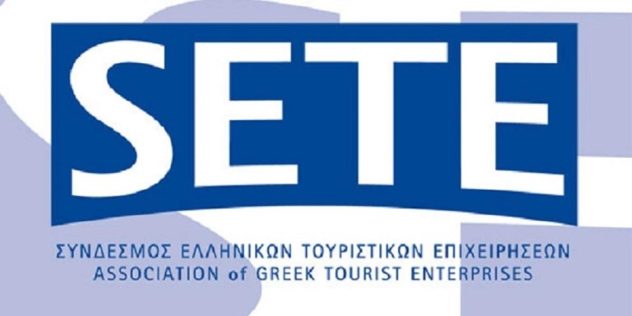 ΙΝΣΕΤΕ|ακτινογραφία του εισερχόμενου τουρισμού για την περίοδο 2017-2019