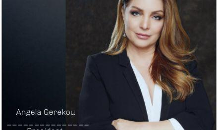 Ά. Γκερέκου: Στόχος η βιώσιμη τουριστική ανάπτυξη
