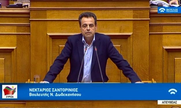 «Ν. Σαντορινιός: Σκανδαλώδεις αναθέσεις άγονων γραμμών με 2,3εκ€ για ταχύπλοα πλοία, μέσα στο χειμώνα, που δεν υπήρξαν ποτέ άλλοτε»
