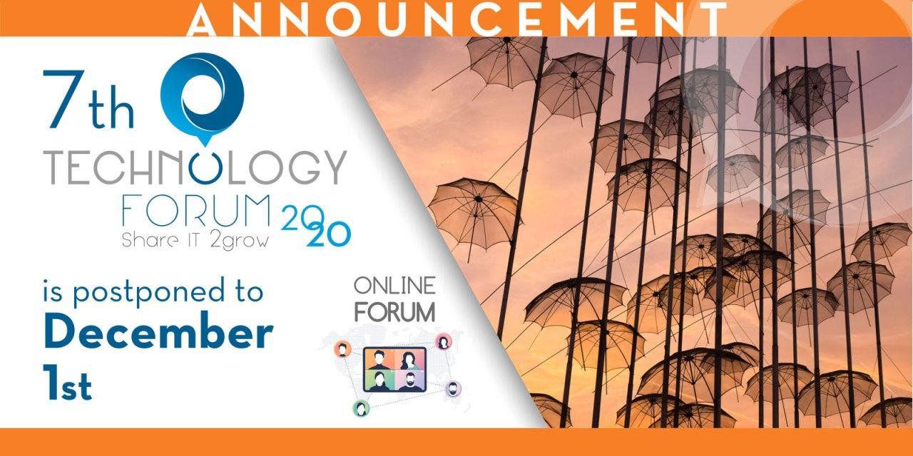 Ξεκινά το 7o Technology Forum με συνδιοργάνωση και συμμετοχή της Περιφέρειας Κεντρικής Μακεδονίας