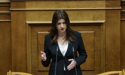 Κ.Νοτοπούλου στην Βουλή:Η Βουλευτής του ΣΥΡΙΖΑ-ΠΣ αναφέρθηκε στους κυβερνητικούς χειρισμούς και στις συνέπειές τους στην δημόσια υγεία, τον Τουρισμό και την Οικονομία.